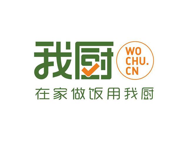 我厨网wochu.cn生鲜电商平台标志logo