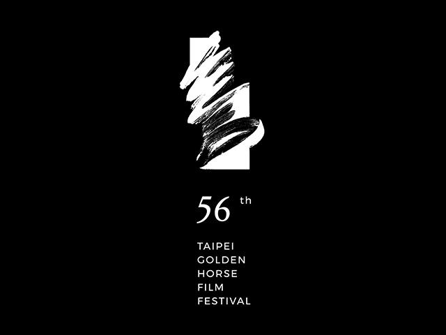 第56届金马奖标志logo