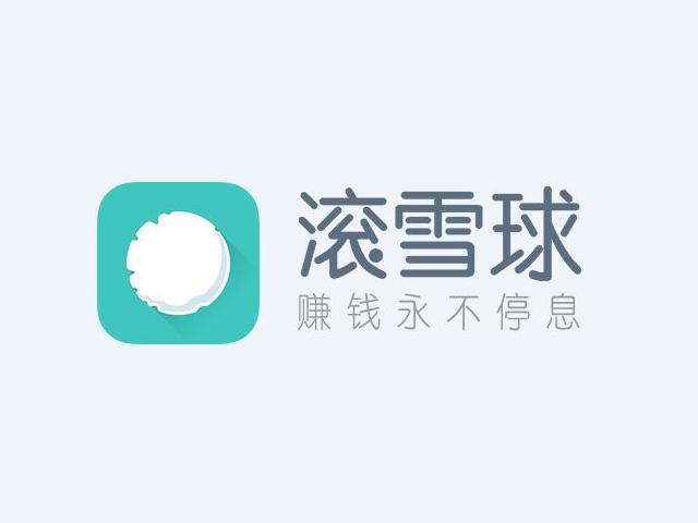 滚雪球网贷标志logo