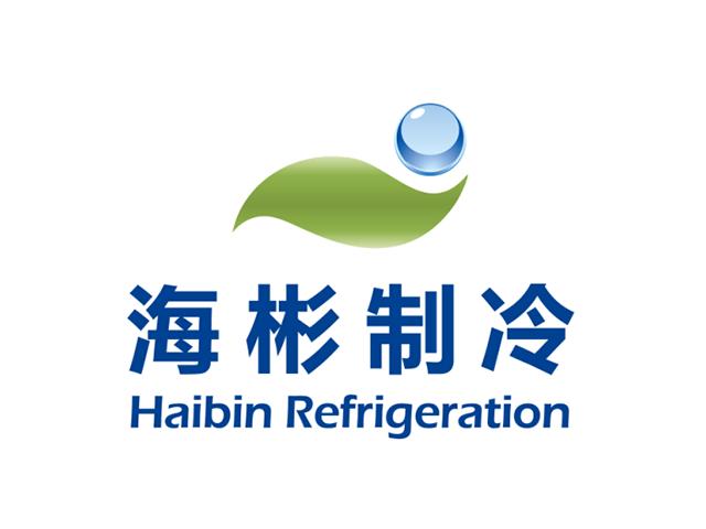 海彬制冷标志logo