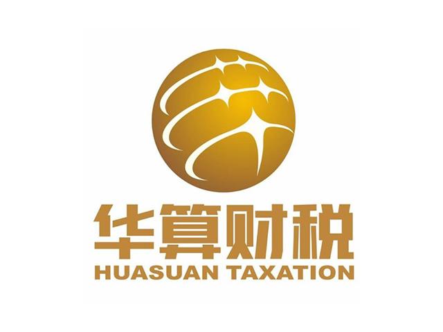 华算财税标志logo