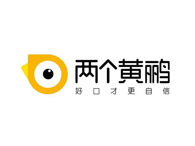 两个黄鹂教育标志logo
