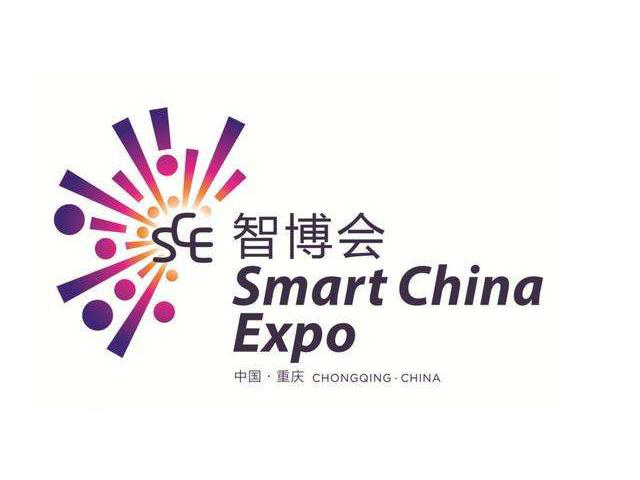 2018中国重庆SEC智博会标志logo