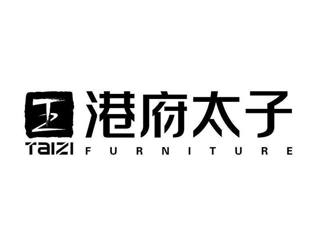 港府太子家具标志logo