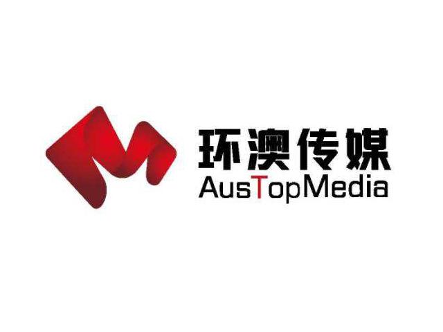 环澳传媒标志logo