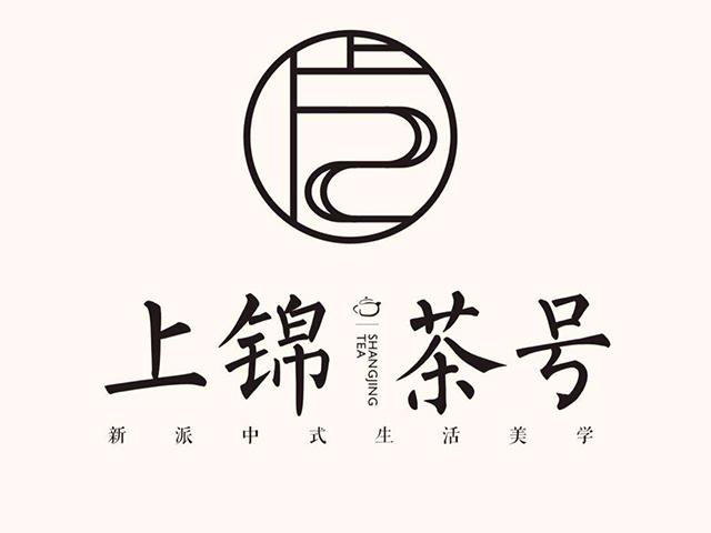 上锦茶号标志logo