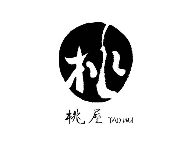桃屋taowu餐厅标志logo