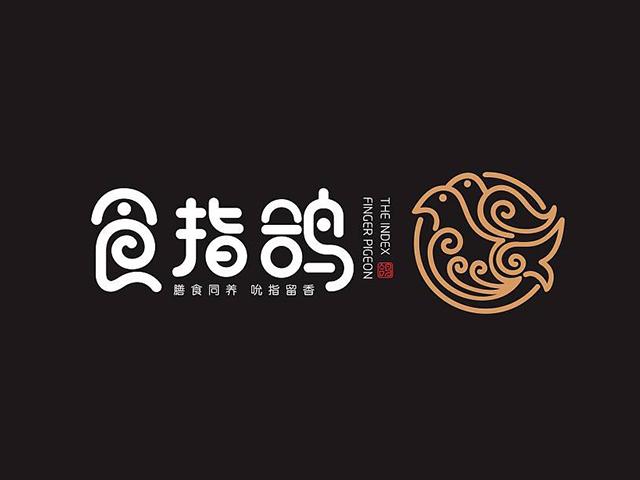 食指鸽餐厅标志logo