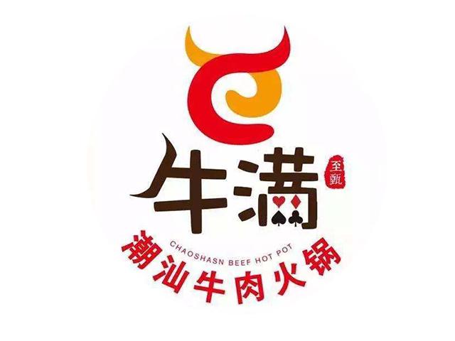 牛满潮汕牛肉火锅餐厅标志logo
