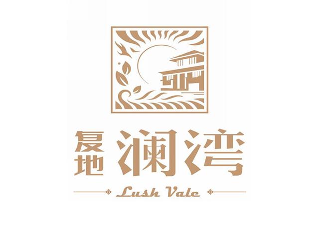 复地澜湾LUSHVALE楼盘标志logo