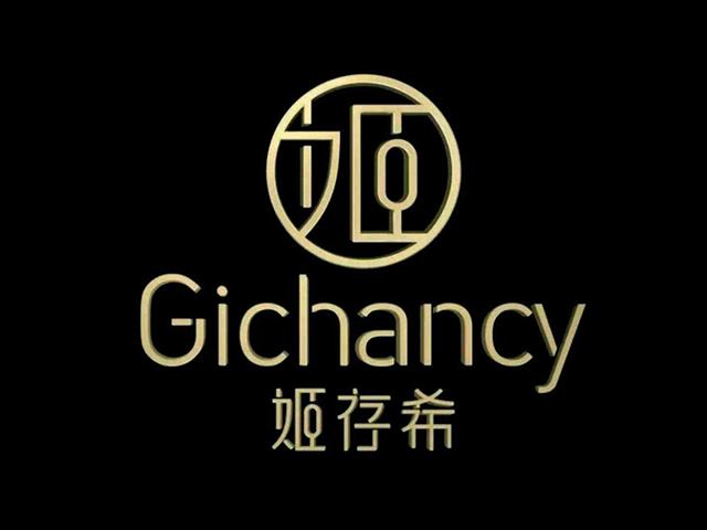 Gichany姬存希标志logo