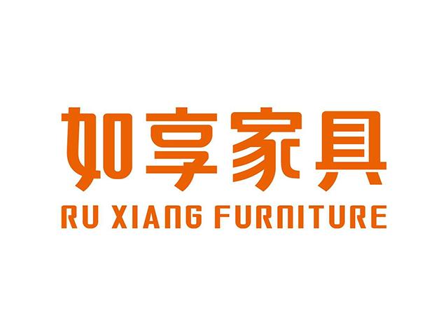 如享家具标志logo