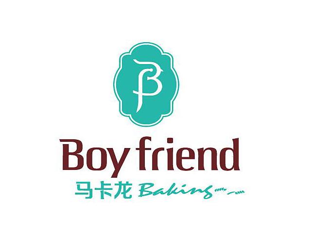 温州boyfriend马卡龙烘培店标志logo