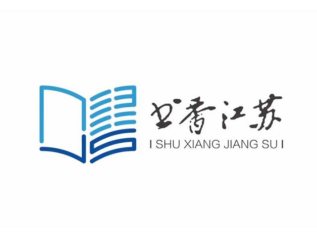 书香江苏公益标志logo