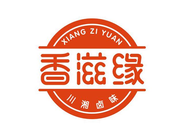 香滋缘川湘卤味餐厅标志logo