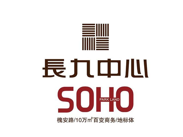 SOHO长九中心楼盘标志logo