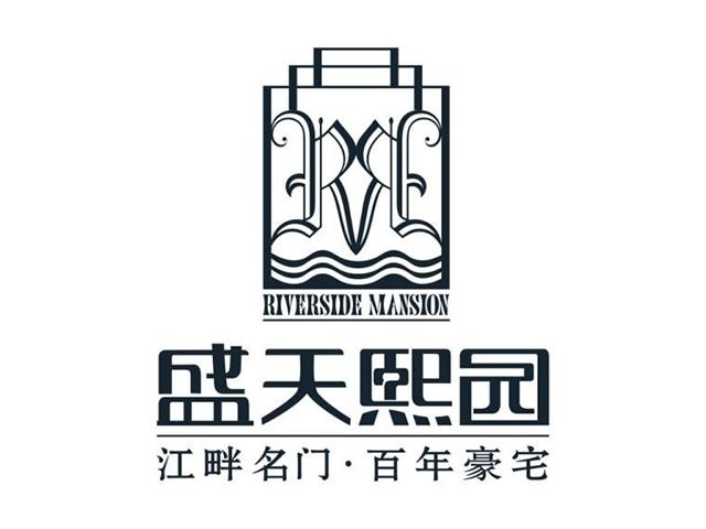 盛天熙园楼盘标志logo