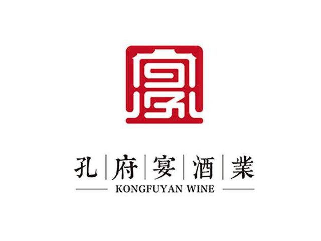 孔府宴酒业餐厅标志logo
