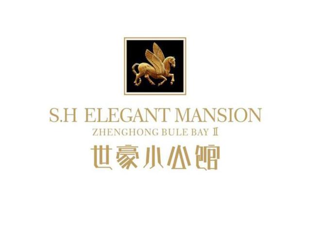 世豪小公馆标志logo