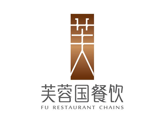 芙蓉国餐饮品牌标志logo