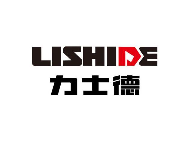LISHIDE力士德标志logo