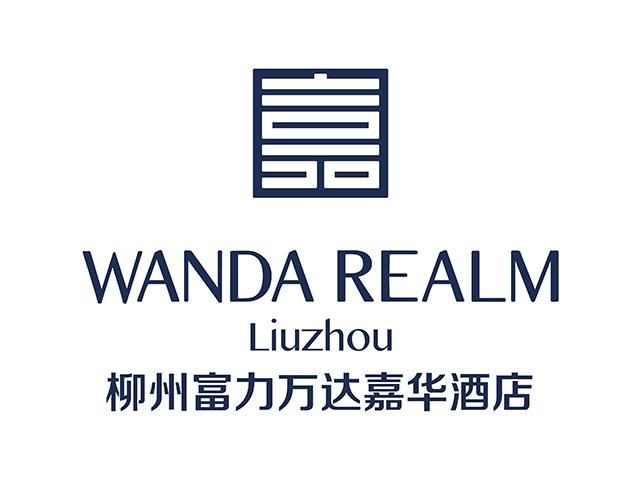 柳州富力万达嘉华酒店标志logo