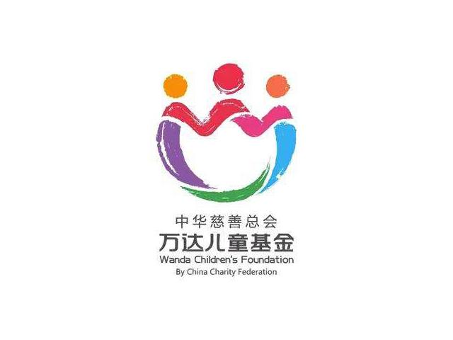 万达儿童基金标志logo