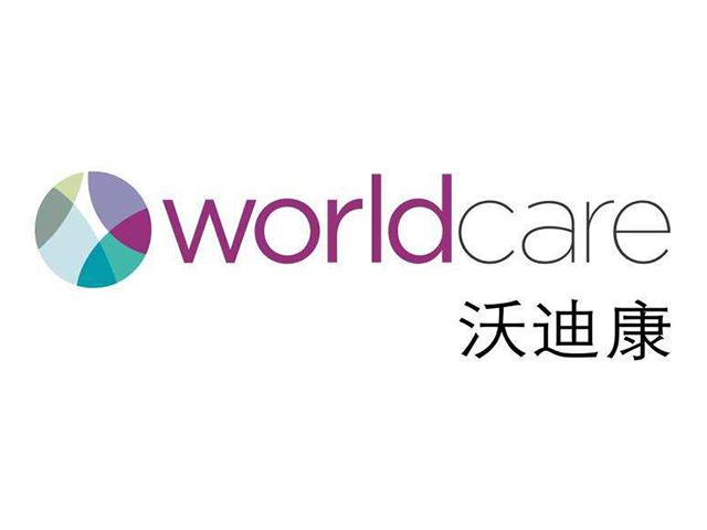 worldcare沃迪康标志logo