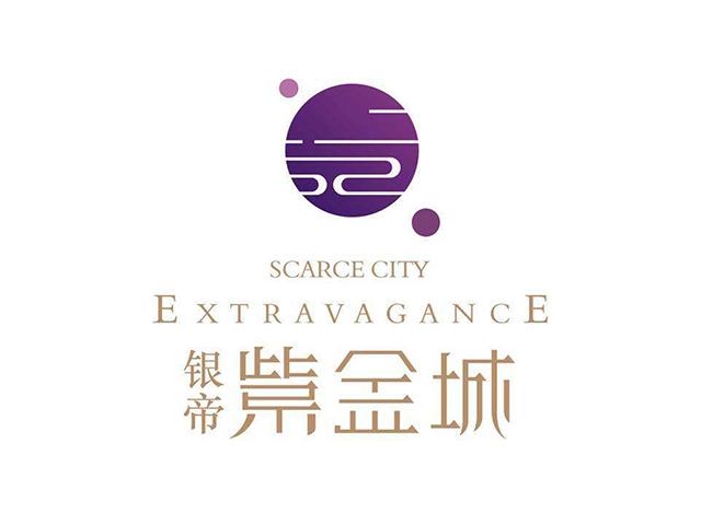 银帝紫禁城楼盘标志logo