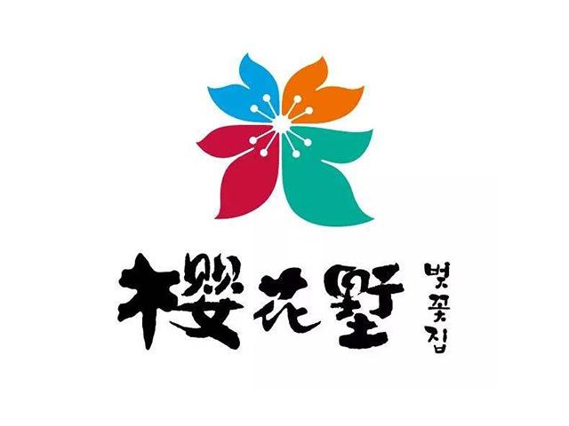樱花墅韩国料理标志logo