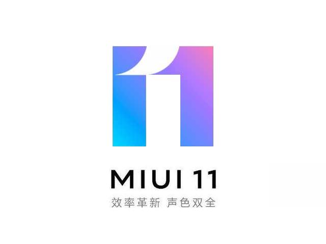 小米手机操作系统MIUI 11标志logo
