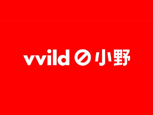 vvild小野电子雾化烟品牌标志logo