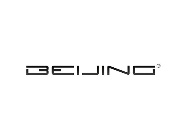 北汽集团汽车新标志logo