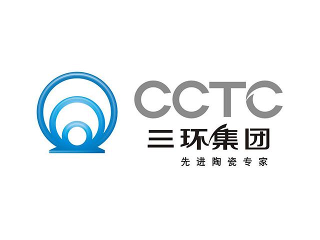 广西CCTC三环集团标志logo