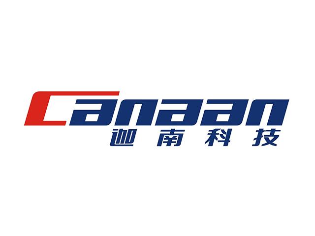 canaan迦南科技温州制药装备商标标志logo