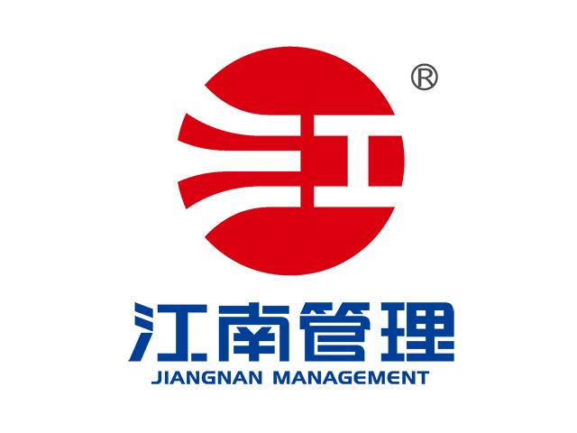 江南管理温州商标标志logo
