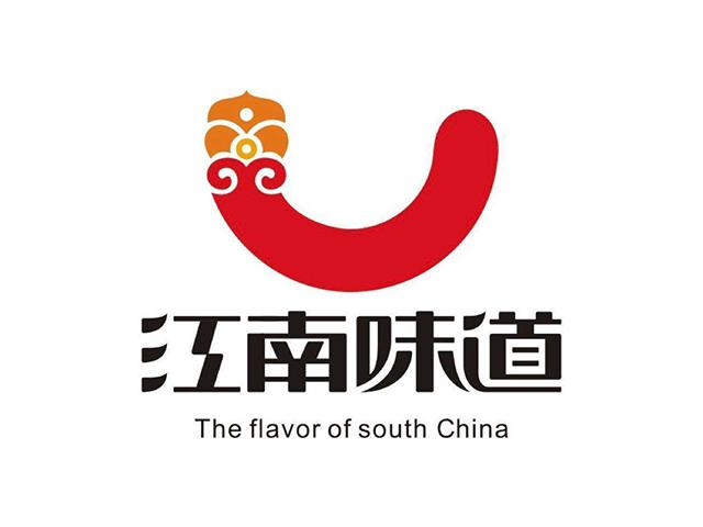 江南味道餐厅温州商标标志logo