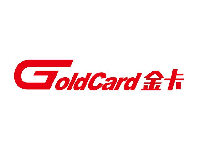 GOLDCARD金卡智能科技温州商标标志logo