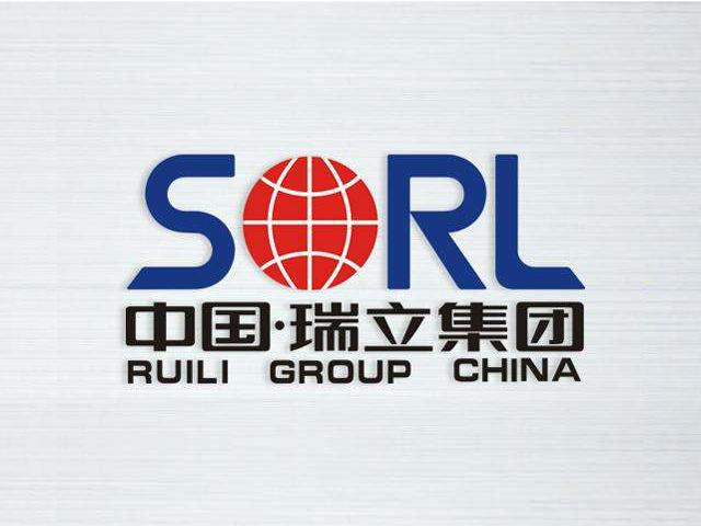 瑞立集团温州电器商标标志logo