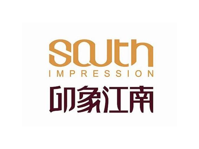 印象江南餐厅温州商标标志logo