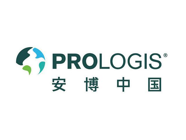 PROLOGIS安博中国标志logo