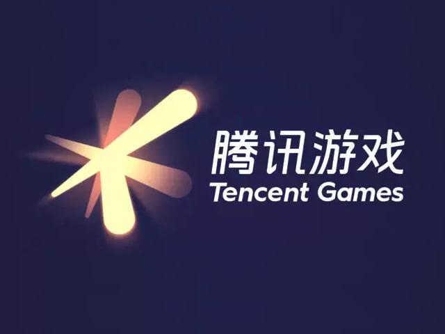 腾讯游戏新商标标志logo