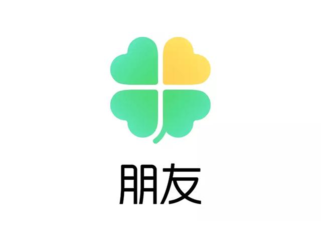 腾讯朋友新商标标志logo