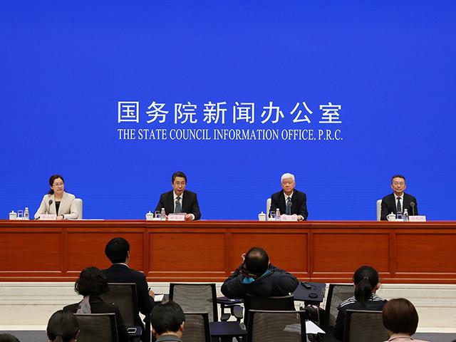 2018年中国知识产权发展状况新闻发布会在京举行