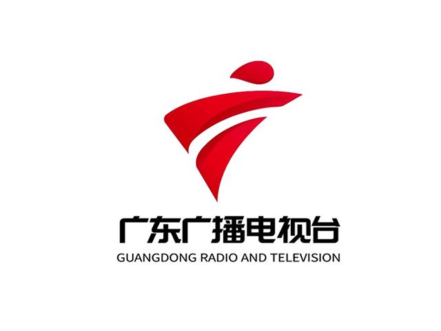 广东广播电视台新商标台标标志logo
