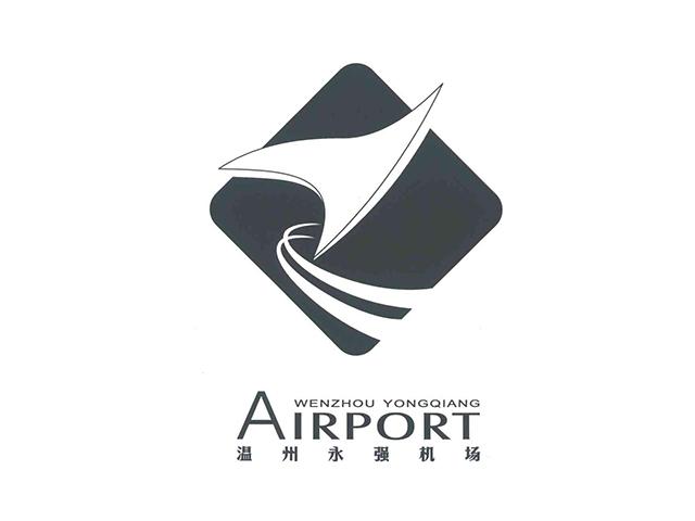 温州永强机场商标标志logo