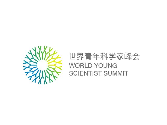 世界青年科学家峰会温州商标标志logo