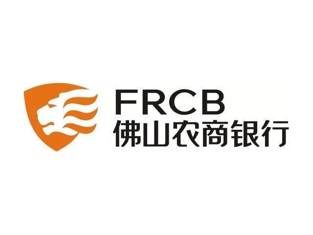 FRCB佛山农商银行商标标志logo