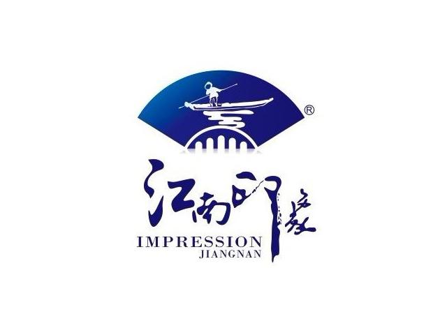 江南印象餐厅温州商标标志logo