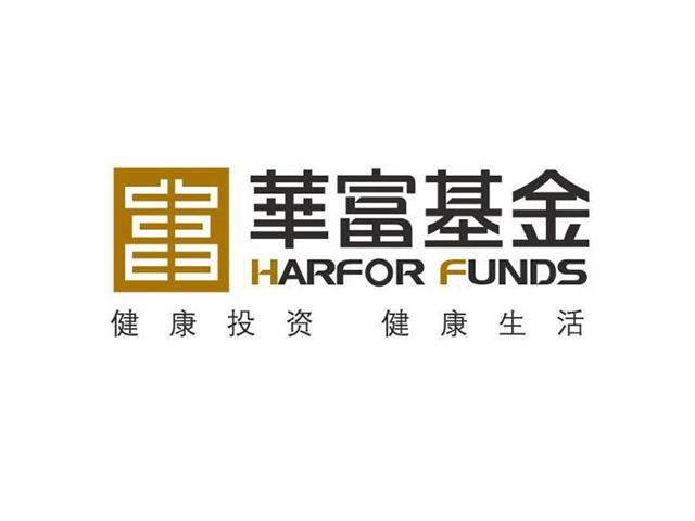 华富基金温州商标标志logo
